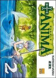 Natsumi Mukai - + Anima T2 CV-032379-029077