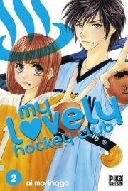 Ai Morinaga - My lovely hockey club T2 CV-077093-078453