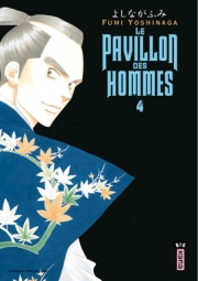 Fumi Yoshinaga - Le pavillon des hommes T4 CV-081831-083703