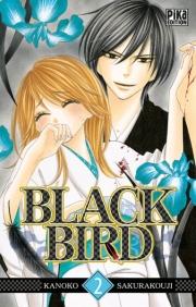 Kanoko Sakurakouji - Black Bird T2 CV-091555-094284