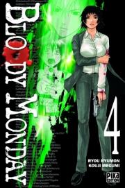 Megumi Kouji et Ryou Ryumon - Bloody Monday T4 CV-097362-101173