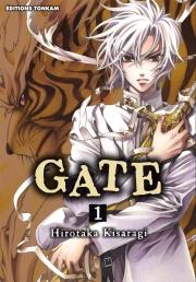 [Hirotaka Kisaragi] Gate CV-115286-119877